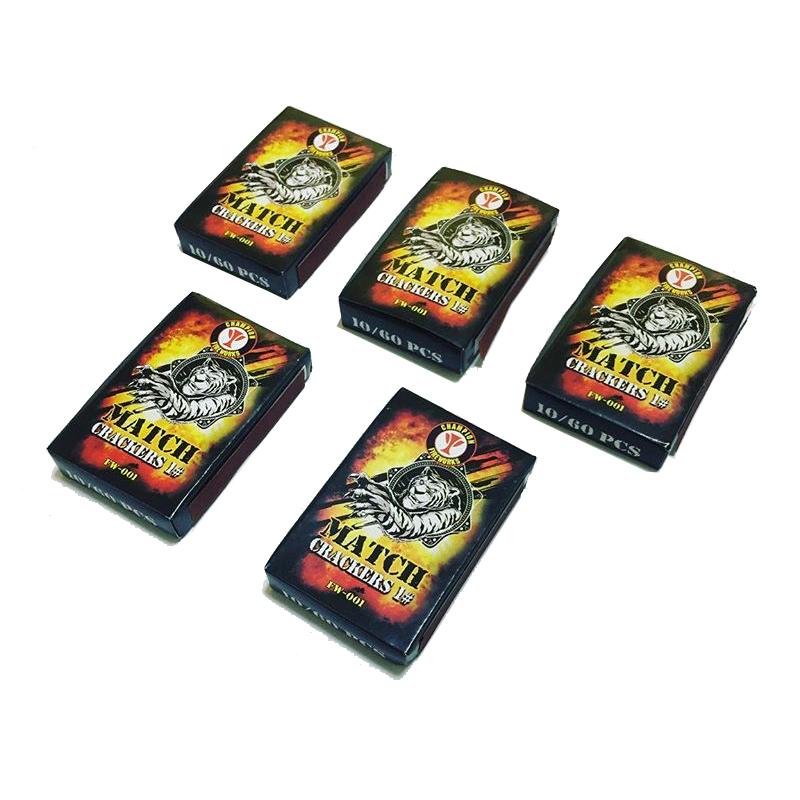 FW-001 Match Cracker
